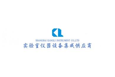 上海康励设备 产品